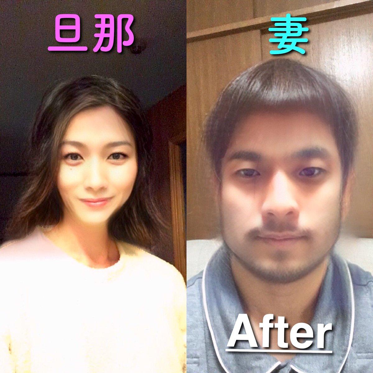 アプリ 写真 性 転換 男性化・女性化を楽しむカメラアプリで自分の性別を転換した顔を見てみよう!