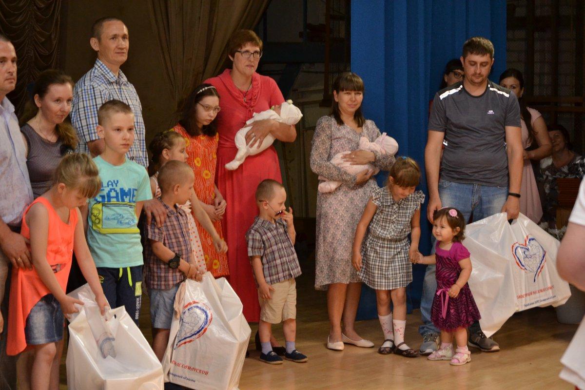 Поздравление молодых семей