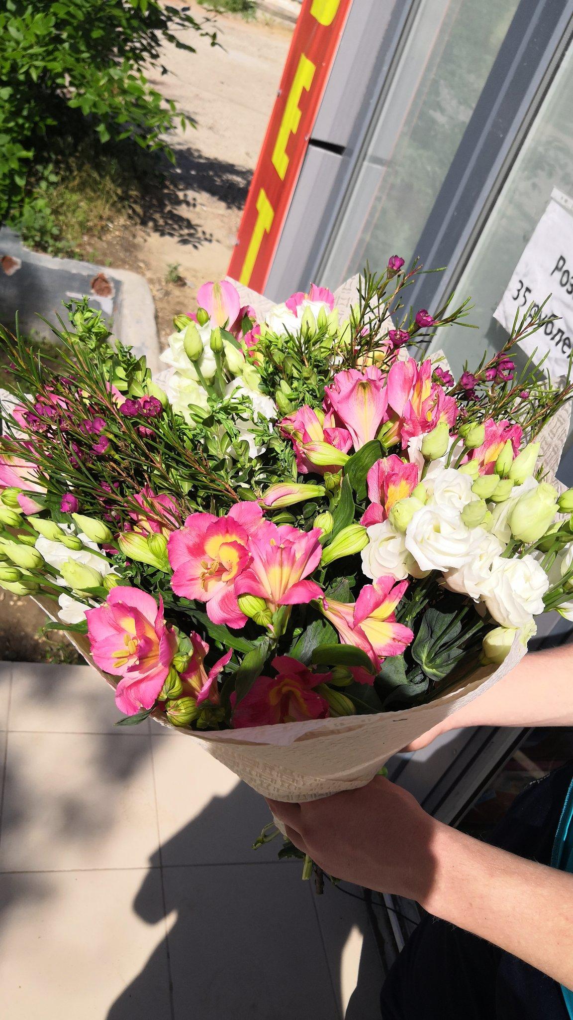 Заказать цветы в волгограде с доставкой на дом