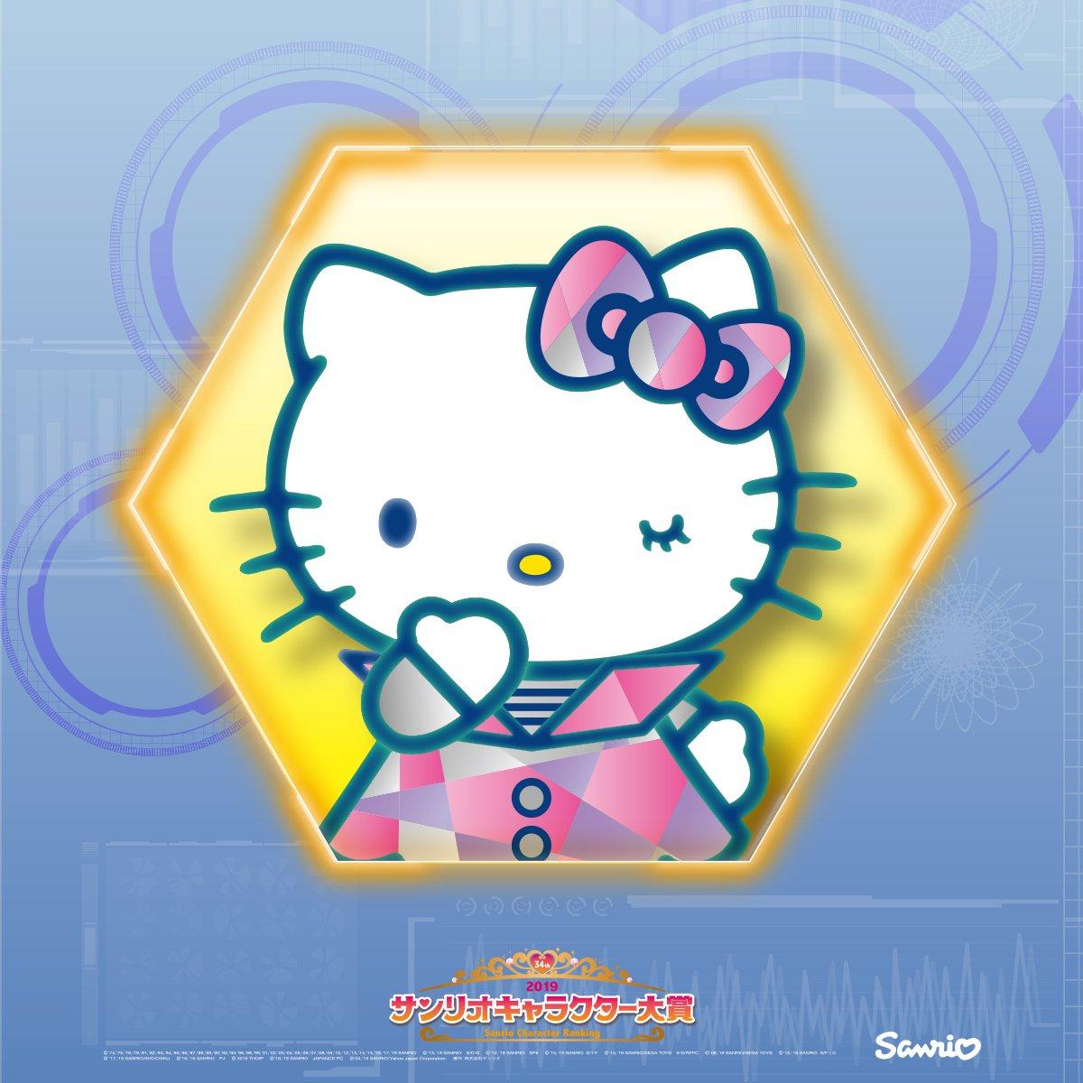 Hello Kitty Hellokitty Twitter