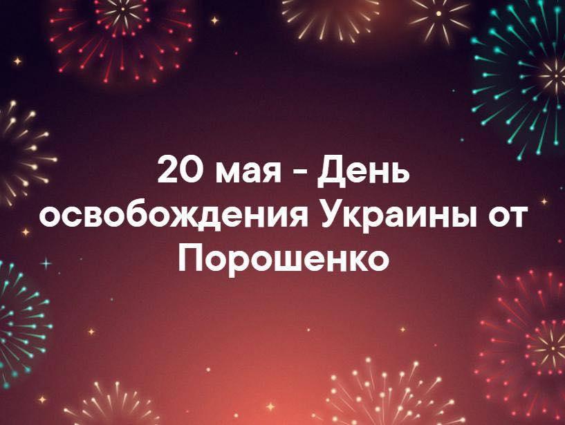 Порошенко звільнив Цеголка з посади прес-секретаря президента - Цензор.НЕТ 7673