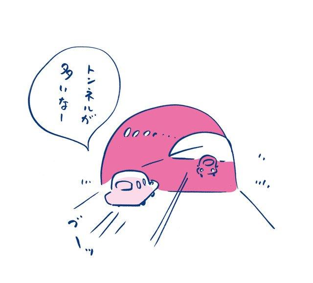 【連隧】名前はマダない(仮)第21回(命名者・きのちんさん) #DPZ