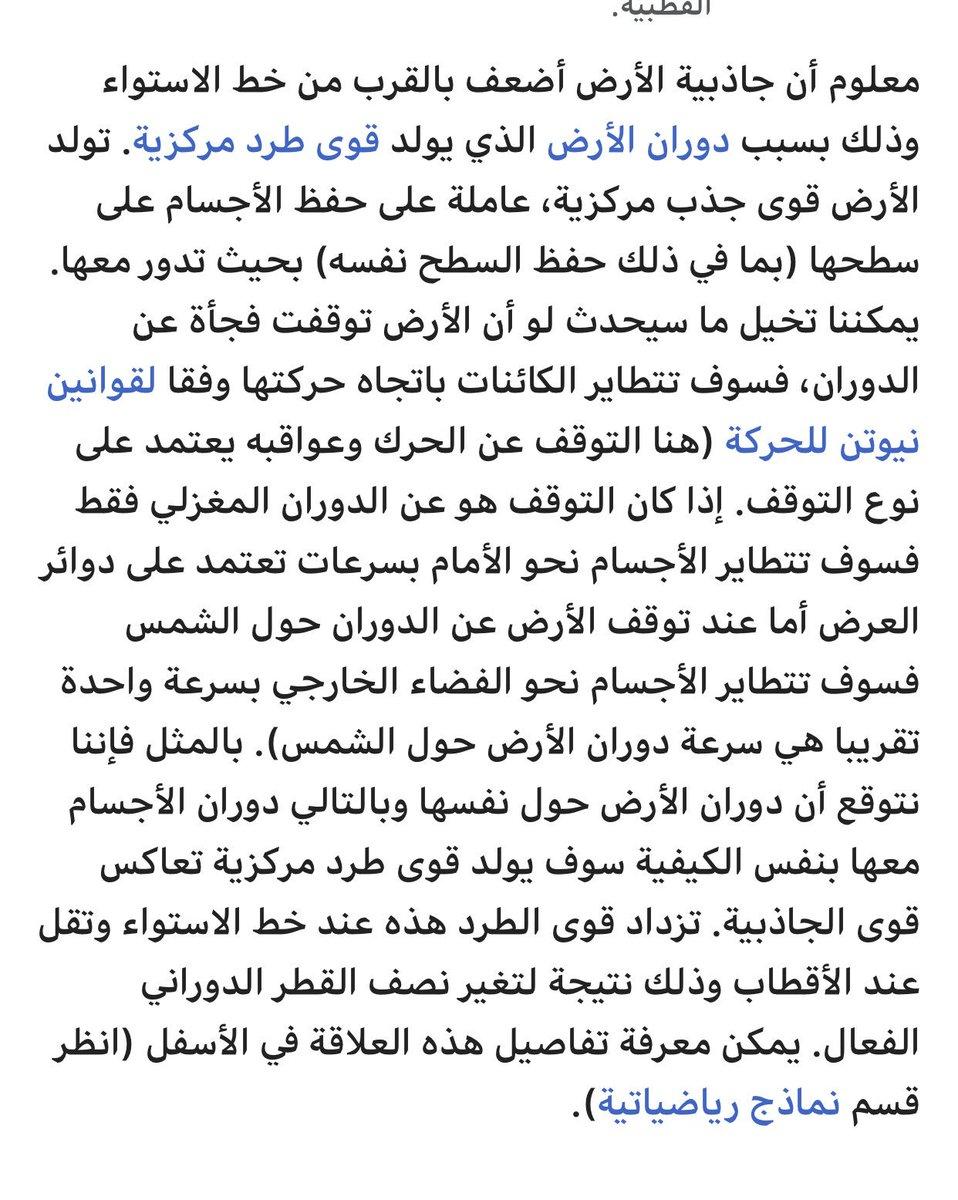 خالد ﮼الجويسري ﮼محامي على تويتر: