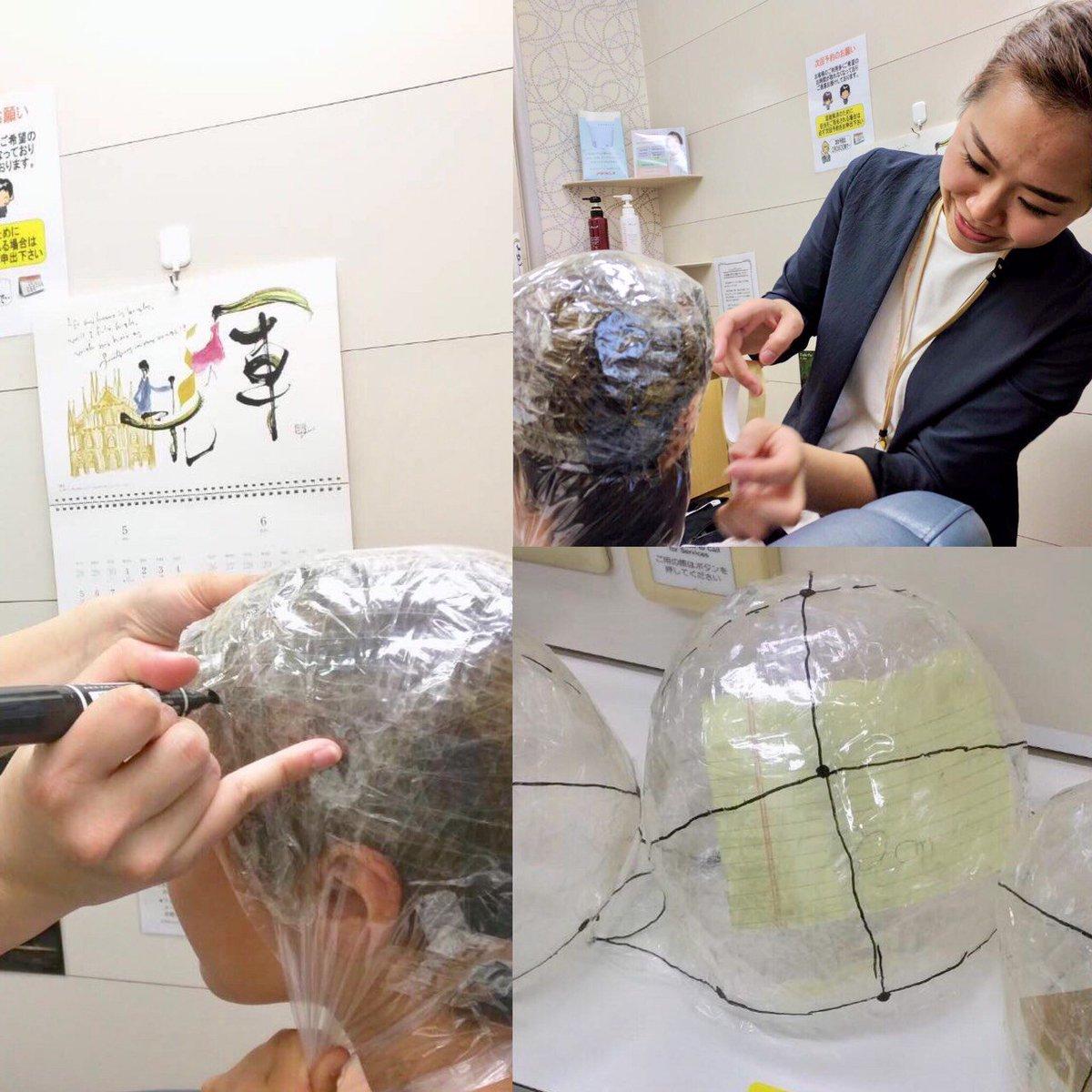 【活動報告】 5月3日、熊本県で8~19歳(脱毛症、乏毛症)の女性3名に、ウィッグを作る為の頭の型取り「メジャーメント」を行いました。この後、ヘアドネーションによってお寄せ頂いた毛髪を使用した、JIS規格の医療ウィッグの製作が始まります?いつもご協力頂いている皆さまに、感謝申し上げます!