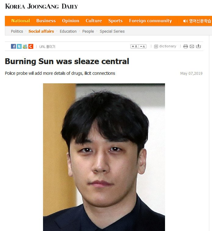 """Several universities have also been wrapped in controversy after male students shared intimate details of their sexual encounters with their female classmates"" - http://koreajoongangdaily.joins.com/news/article/article.aspx?aid=3062717 …  #BurningSun #molka #kpop #SouthKorea #burningsunscandal"
