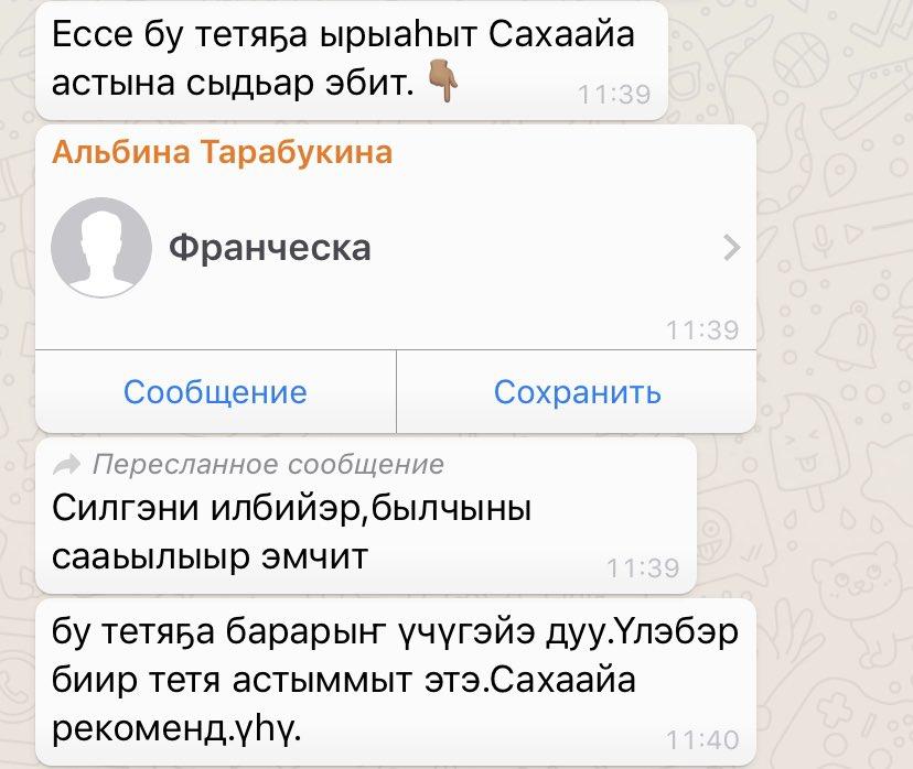 Эмчит Франческа... https://t.co/8QrwXi9wXh