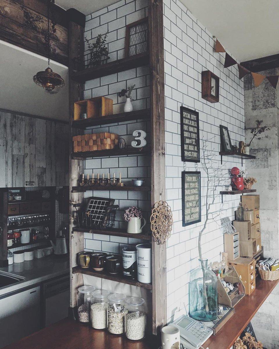 ディアウォール Diawall בטוויטר ディアウォール 作品のご紹介 今回紹介するのは Yukiochi様のご使用例です キッチンカウンターの上に 見せる収納棚をdiy 濃い茶色に塗装した木材と白基調の壁紙の組み合わせが良いですね 真似したくなるような 落ち着きの