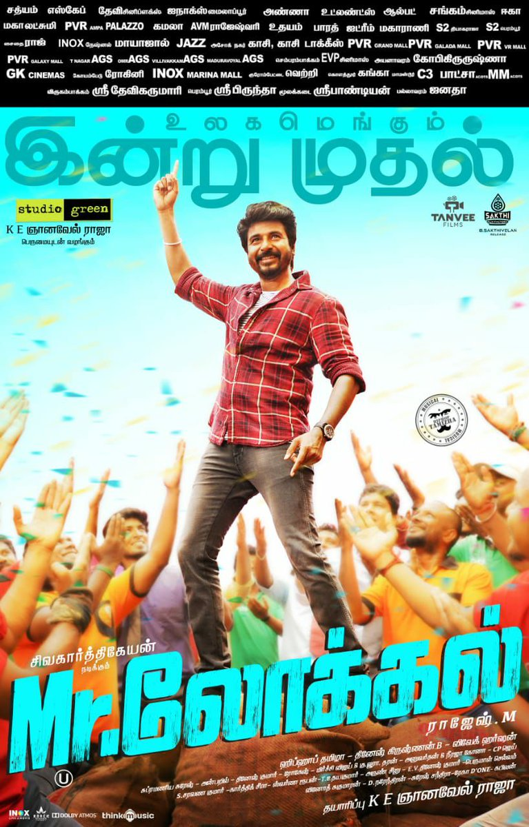 #Sivakarthikeyan's #MrLocal from today! Catch this fun entertainer in cinemas. #MrLocalFromToday   @Siva_Kartikeyan #Nayanthara @rajeshmdirector @StudioGreen2 @Sf2_official @hiphoptamizha