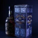 ウイスキーの箱を使ってまさかの傑作!かっこよすぎる!
