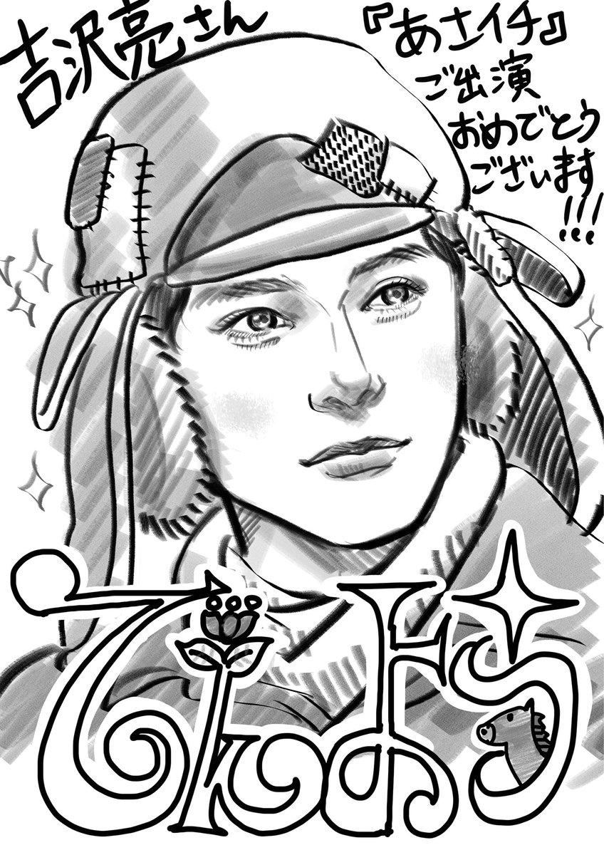 城主ペネロペ's photo on #あさイチ
