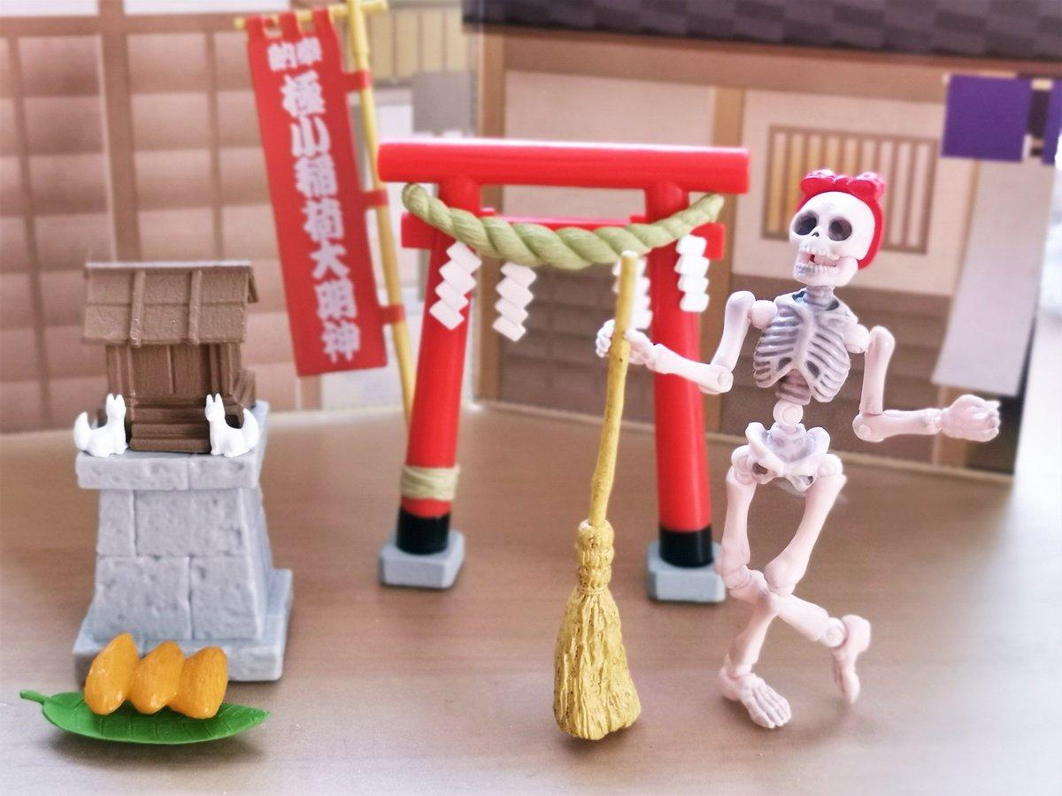 ぷちサンプル 大江戸ジャポニスムに関する画像13