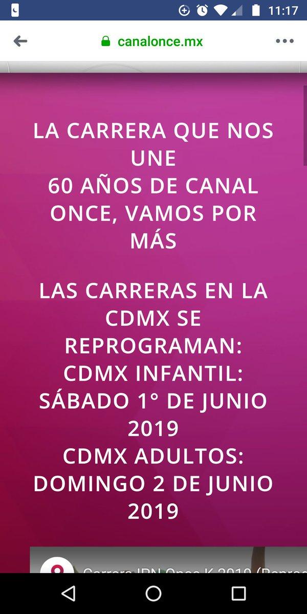 Se pospone la Once K!! #CDMX #ContingenciaAmbiental