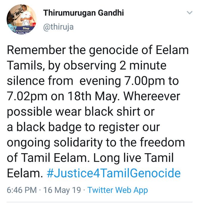 #Justice4TamilGenocide Photo