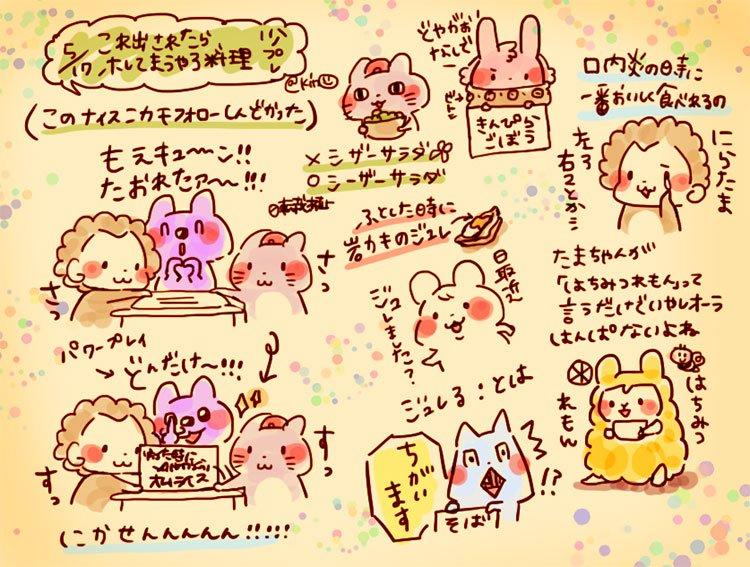 きの(Noti)@絵描き人's photo on 少プレ
