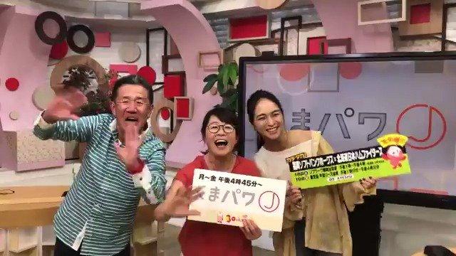 KAB熊本朝日放送's photo on #旅サラダ