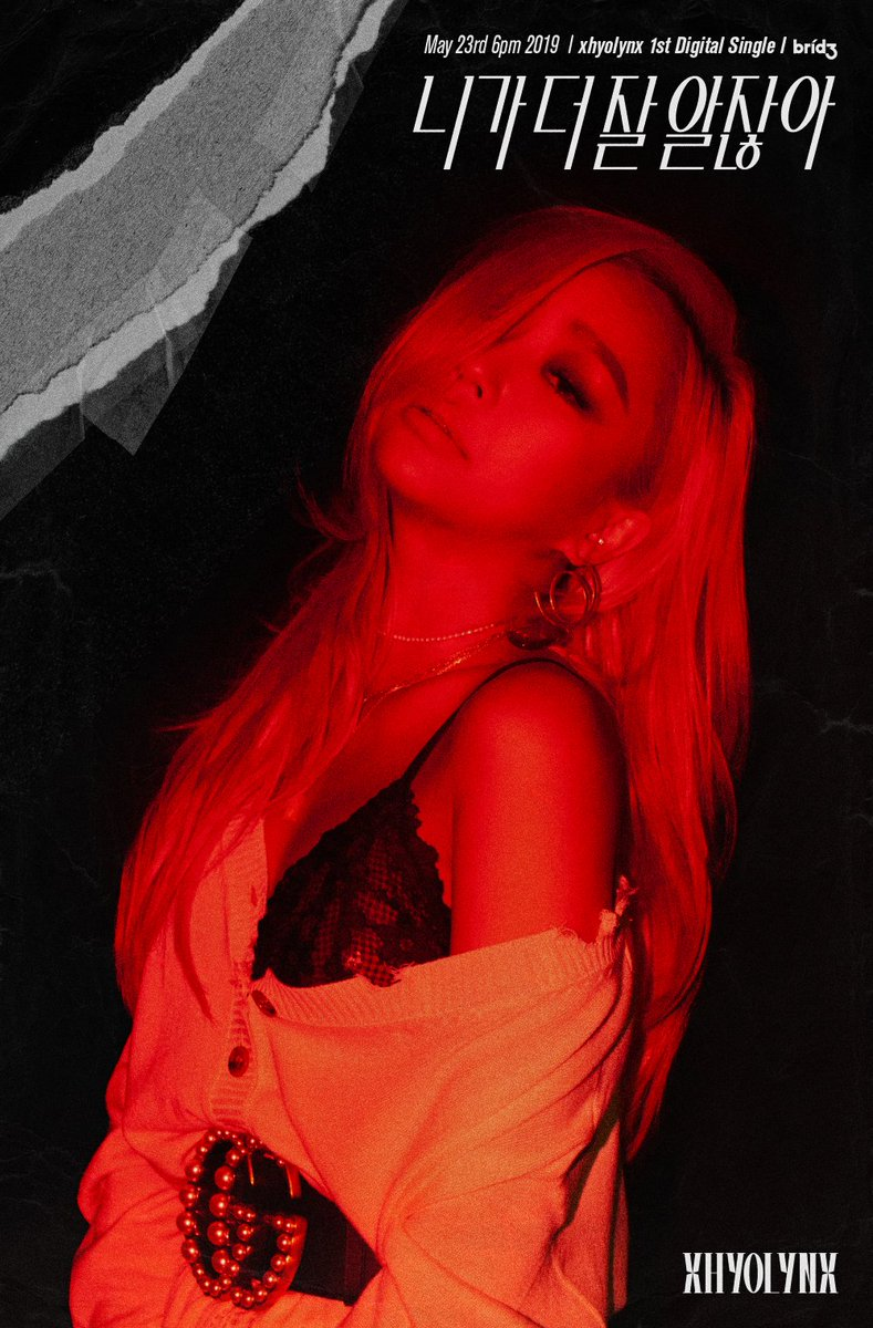 "Hyorin (Sistar) >> Single ""HYOLYN SET UP TIME #1 (To Do List)"" - Página 14 D6weCfsUwAAjC-6"