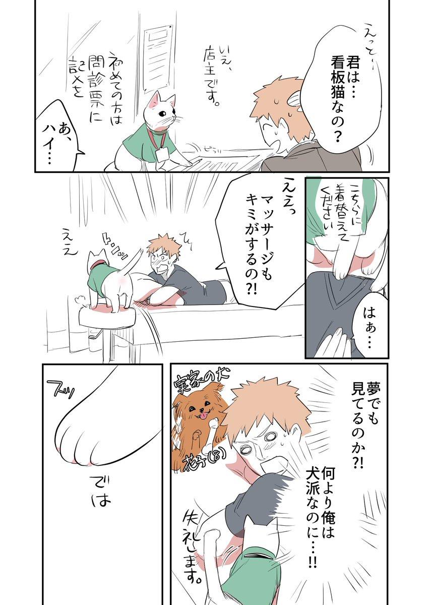 久川 はる🍗ゆりこん1~2巻発売中さんの投稿画像