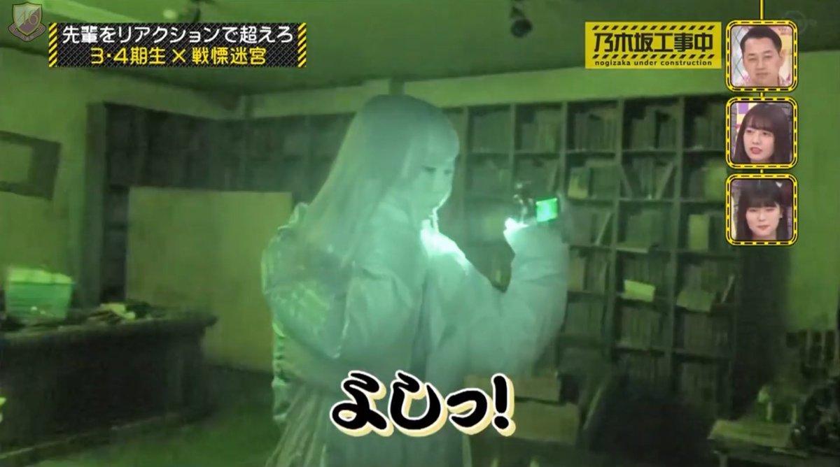 乃木坂46のマネージャー募集かー次の最終転職先候補に入れるか(笑)