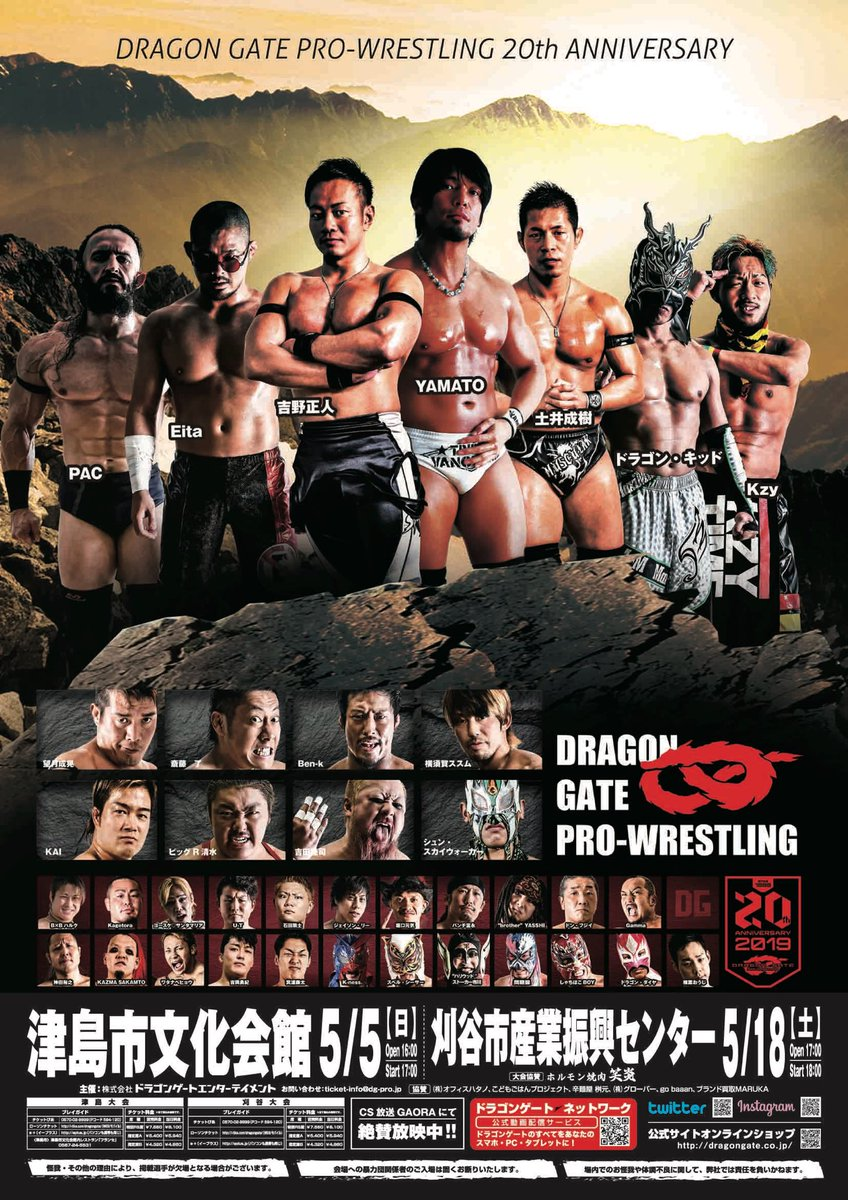 "Dragon Gate: ""King of Gate 2019"" Días 4 y 5 2"