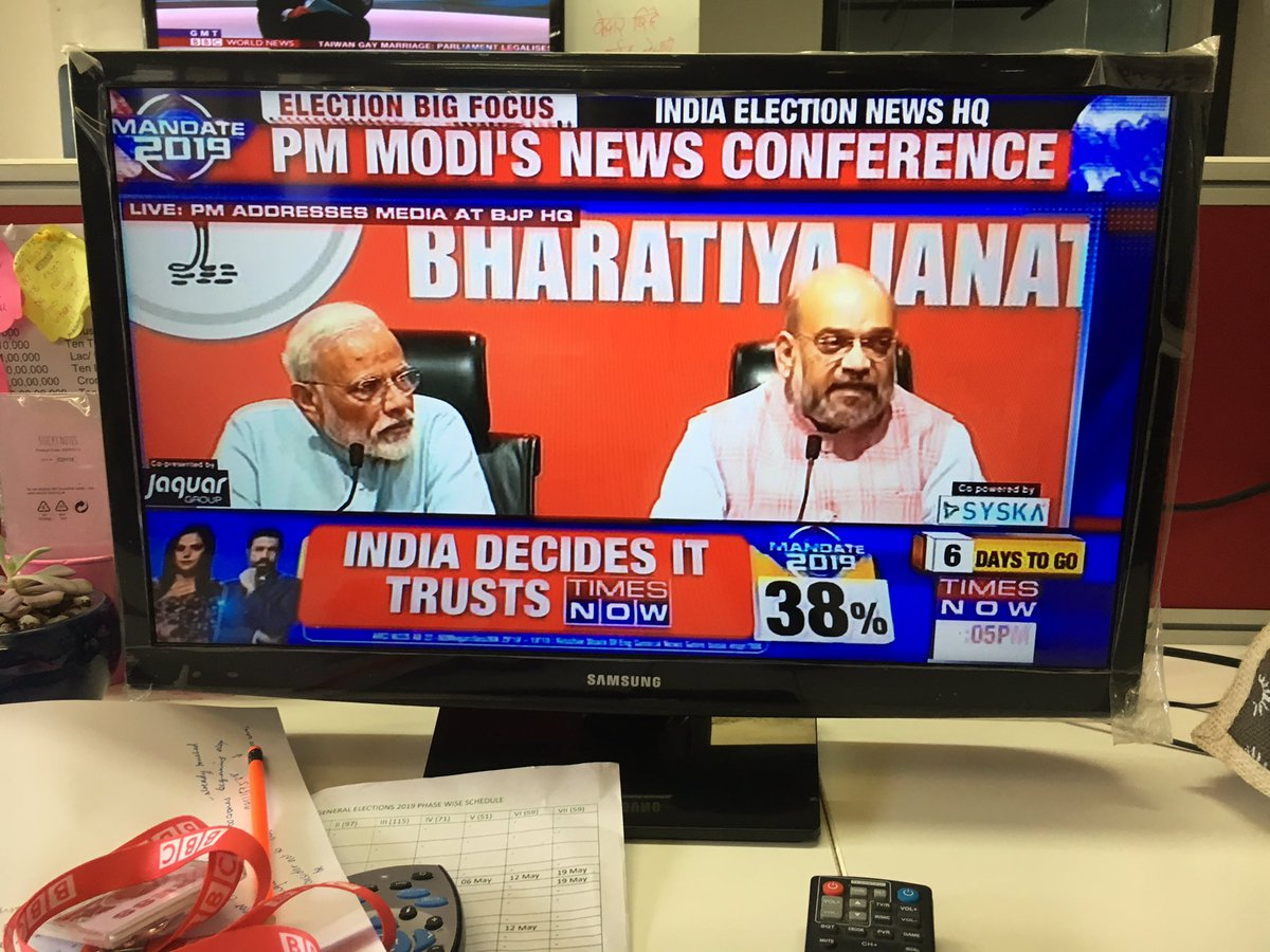 The Prime Minister addressing a press conference in India for the first time in five years. However, he is not taking any questions, Amit Shah is answering all the questions.