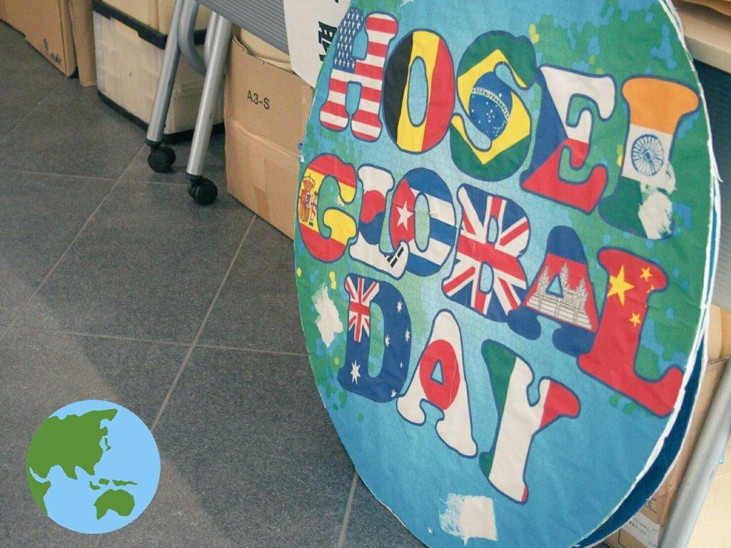 【?HGD2019詳細報告②?】今回は、Session2と大学企画の報告です✨Session2では、学生達が企画した、留学生・文化・国際協力・旅・夢のブースで色々な体験をしてもらいました?大学企画では、国際インターン・ボランティア、派遣留学、各種学外団体の情報など様々なプログラムの紹介をしました!