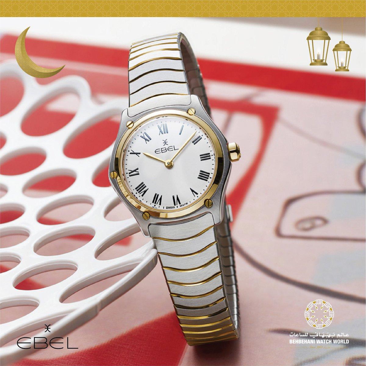 b0d28570b ساعة إستثنائية و تصميم رائع، ساعة إيبل An exceptional watch with a fine  design: