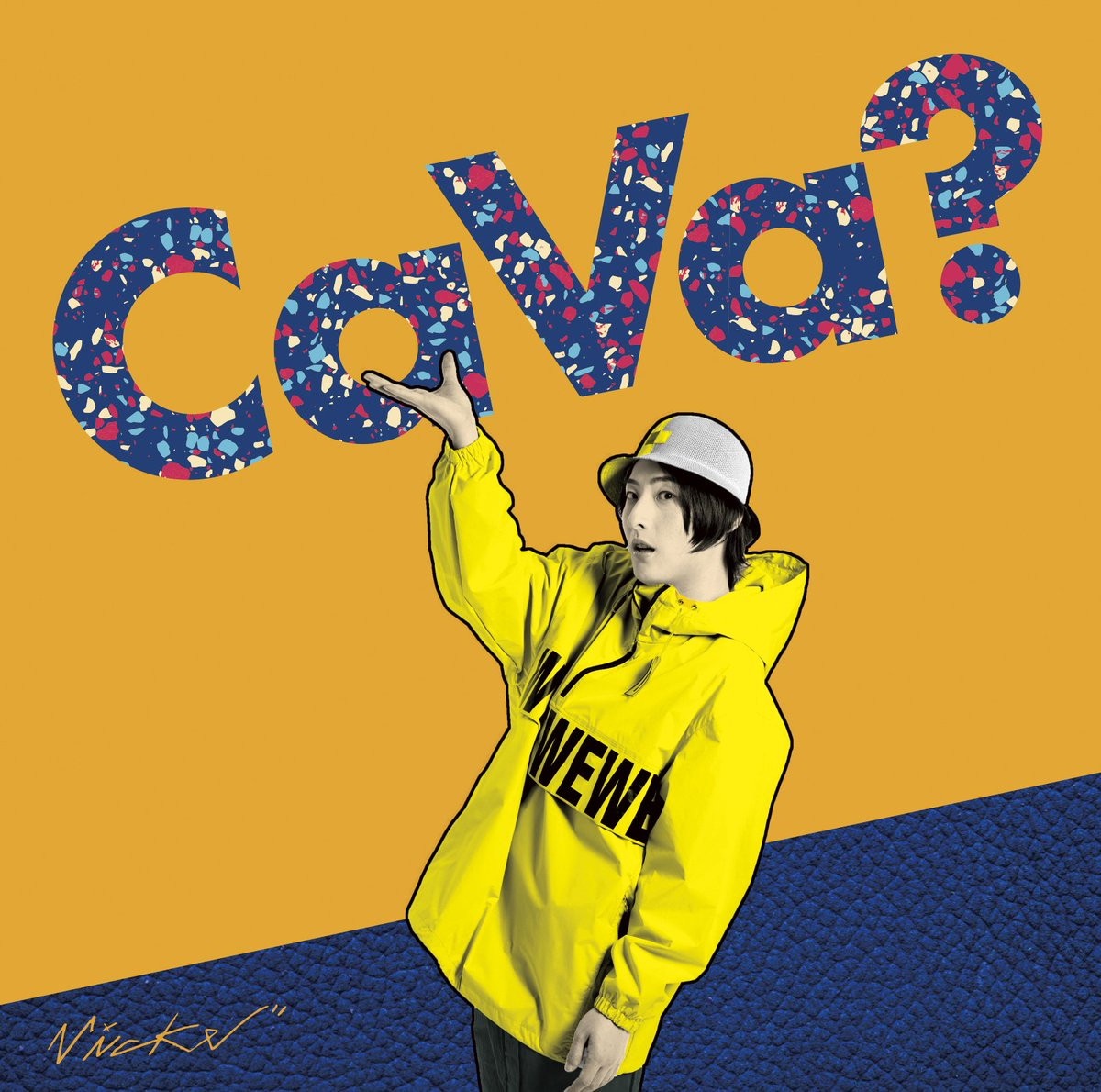 「cava ビッケブランカ」の画像検索結果