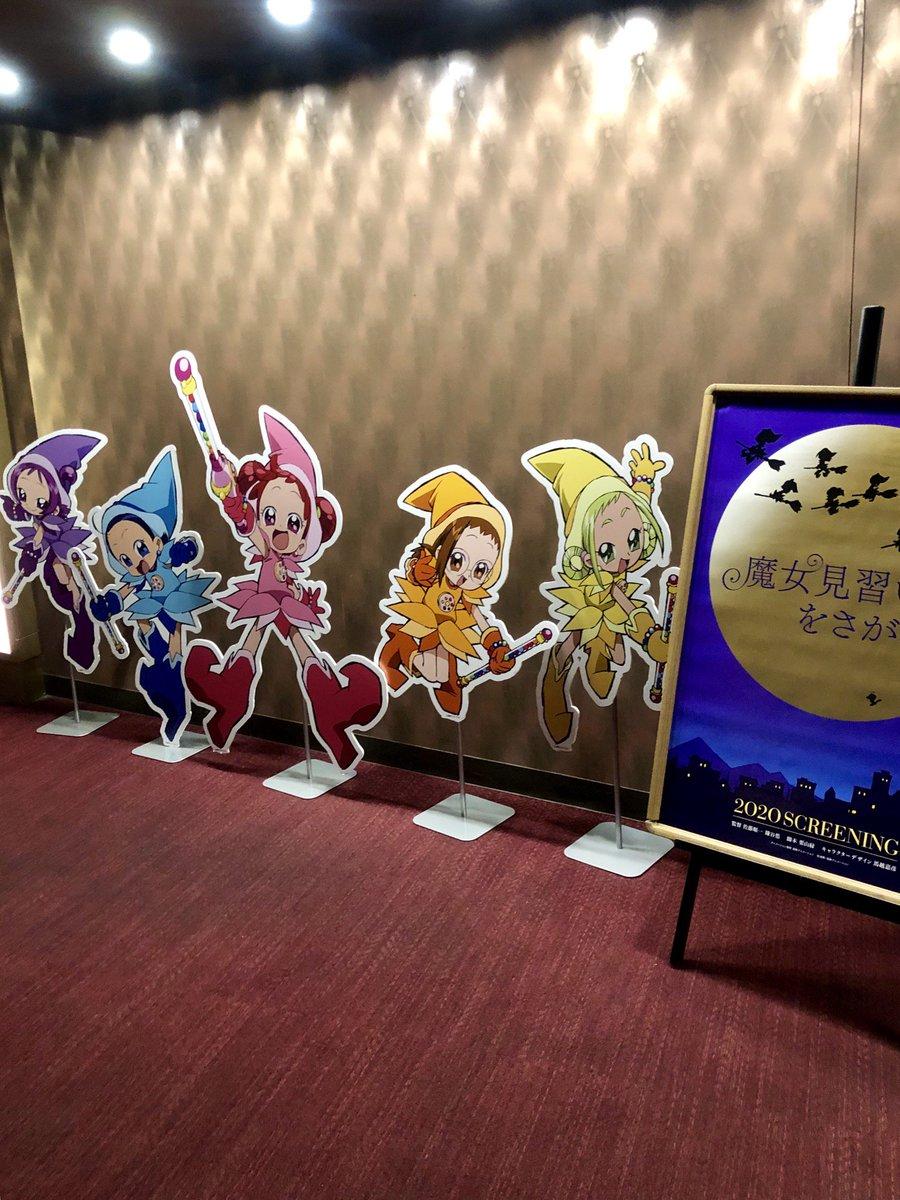 """""""『おジャ魔女どれみ』20周年記念イベント in 福岡""""無事終了いたしました。ご参加いただいた皆様、あたたかく迎えていただき本当にありがとうございました! #doremi20th"""