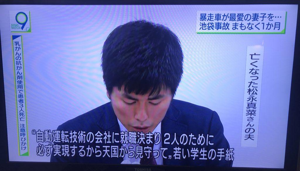 自動運転技術の会社に就職が決まった学生からの手紙。必ず日本で自動運転を実現してほしいし、政府も自動運転をいち早く解禁してほしい。