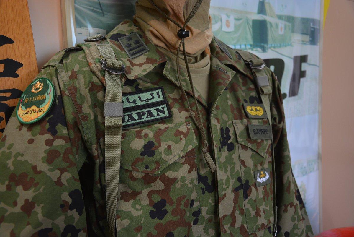 100年後にはご神体扱いされる、第1次イラク派遣隊長だった番匠一佐(当時)の戦闘迷彩服。
