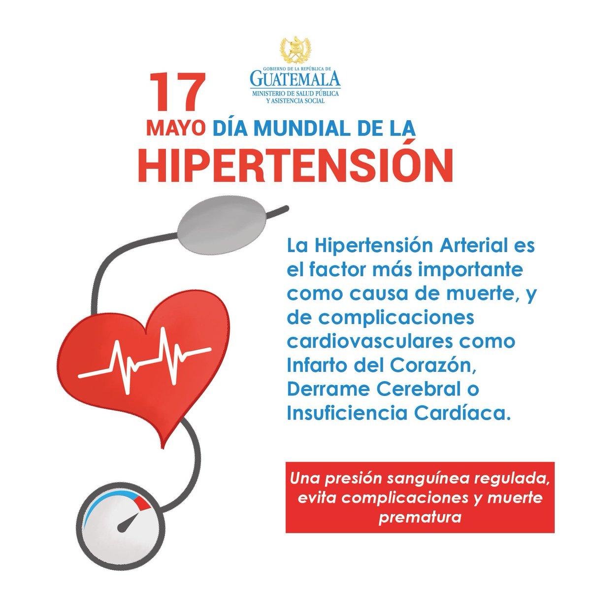 Complicaciones de hipertensión en hindi