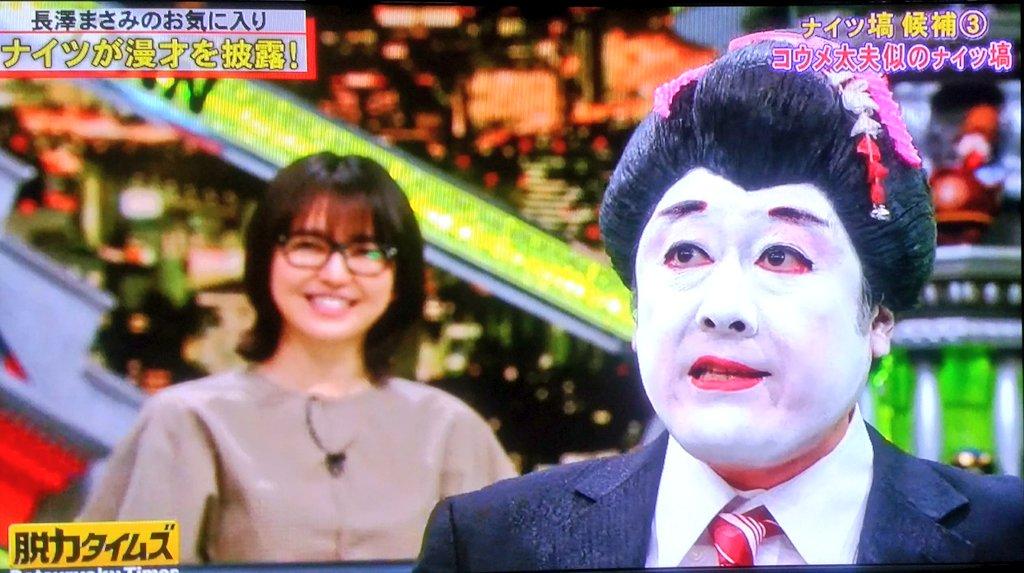 沖山無望's photo on #脱力タイムズ