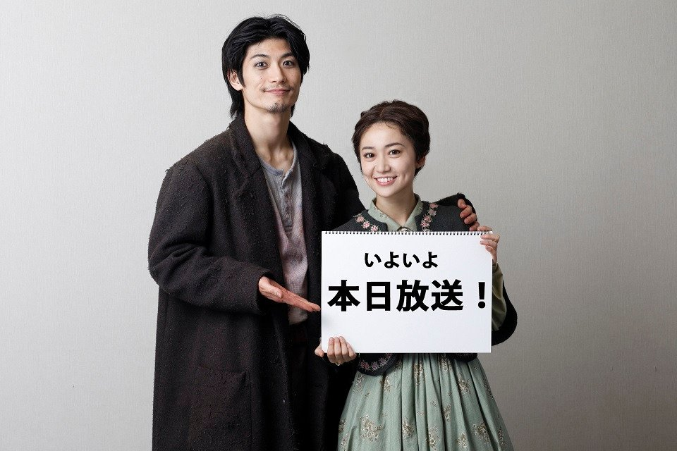 \本日放送/ 『罪と罰 三浦春馬×大島優子』 5/18(土)午後3:00⇒ https://bit.