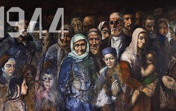 18 Mayıs 1944'te sürgüne gönderilen 400 binden fazla #Kırım Tatarının ve hayatını kaybeden on binlerce kardeşimizin acısını unutmadık, unutmayacağız. Kırım'ın ilhakını tanımayan Türkiye, her daim Kırım Tatarlarının yanında olmaya devam edecektir.