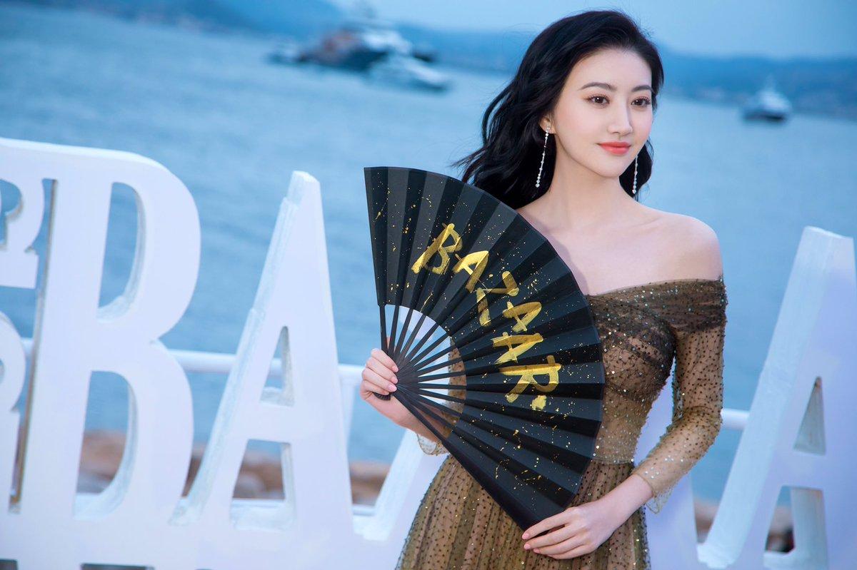 Jing tian bikini