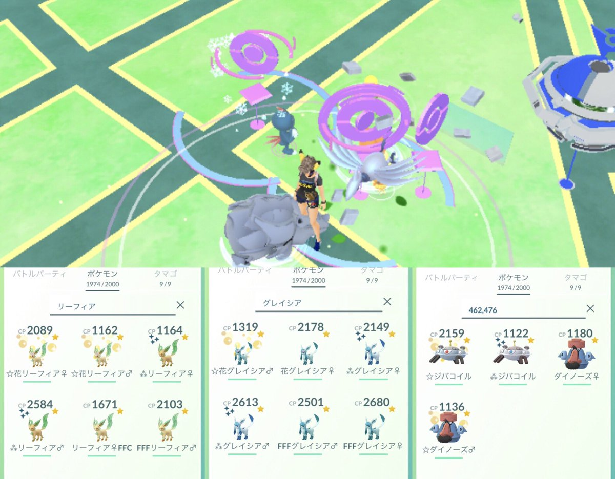 Go 進化 ポケモン モジュール 【ポケモンGO】マグネットルアーで進化できるポケモンと使い方 ゲームエイト