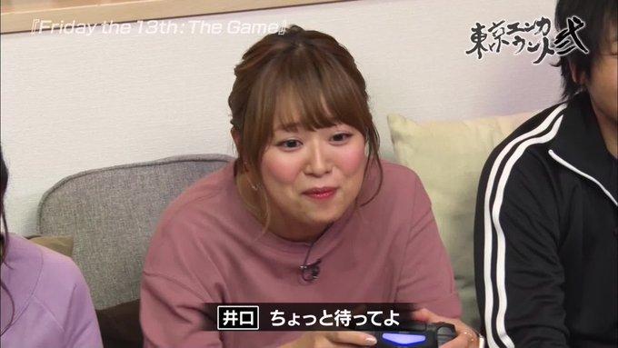 東京 エン カウント 弐 64