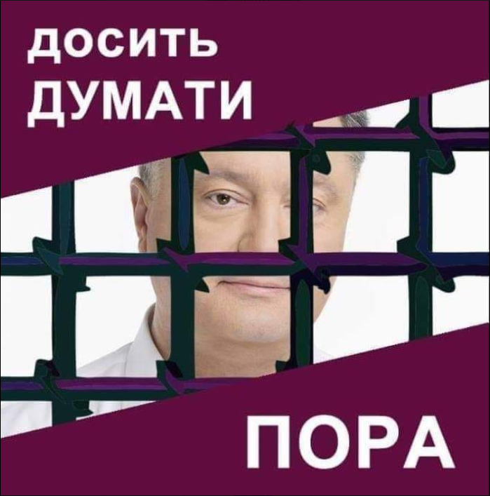 Производство по иску о неконституционности роспуска Рады открыто 29 мая, - Бурбак - Цензор.НЕТ 7339