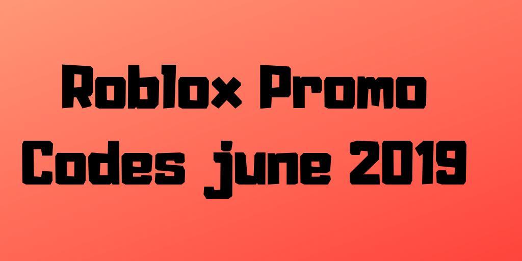 Roblox Promo Code Leaks 2019 | Roblox Hack Executor 2019
