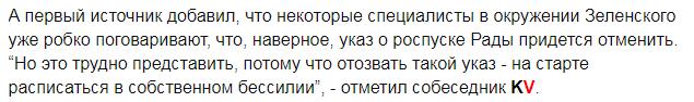 На сайте президента появилась петиция о неотложной передаче дела по Иловайску в суд - Цензор.НЕТ 3021