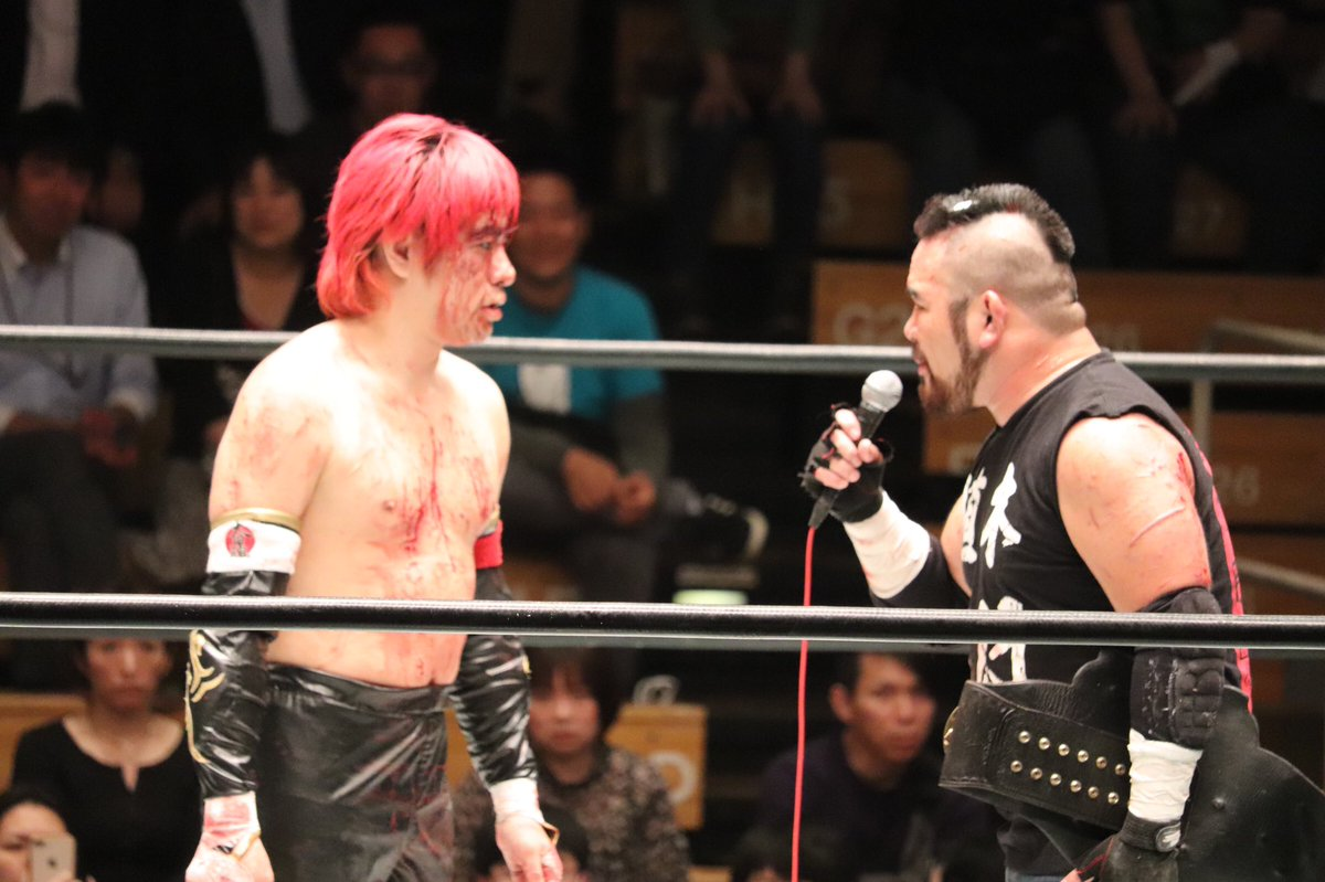 BJW: Se disputó el título de tercias de Yokohama 4