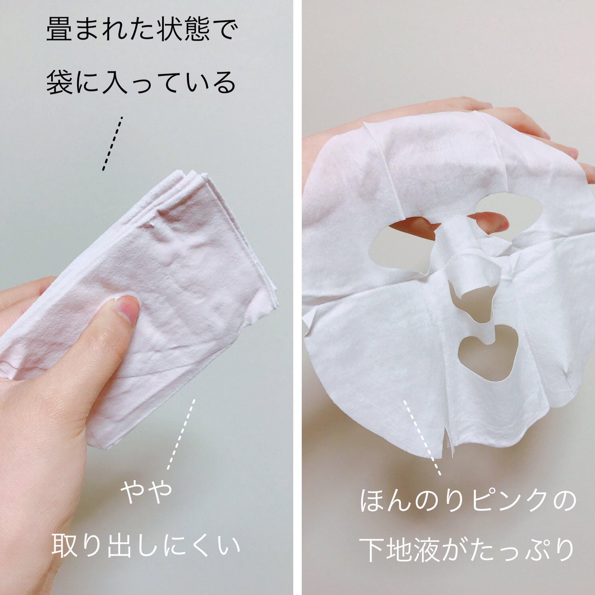 化粧下地がマスク?しかも崩れない?これめっちゃ凄い!