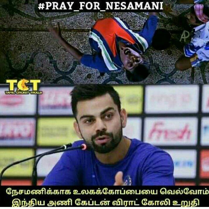 #PrayForNesamani World cup for Nesamani https://t.co/ePeFBdMV2F