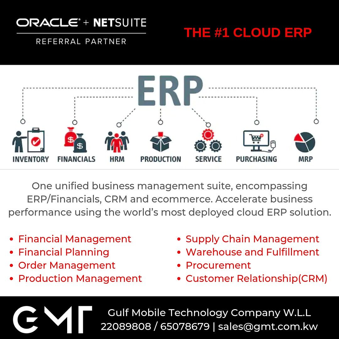 Gulf Mobile Technology Company (@gmtkwt) | Twitter