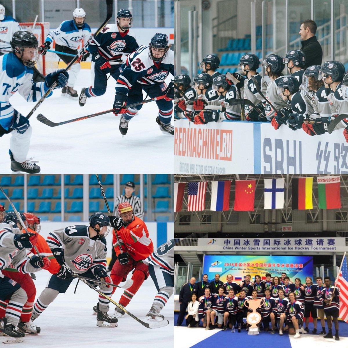 Metro Jets Hockey Metrojetshockey Twitter