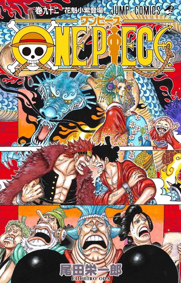 NEWS: One Piece and Slime are Top-Selling Manga/Light Novel