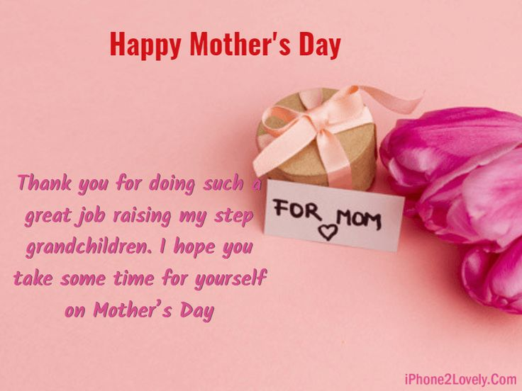 Happy Mother Day 2019 At Thefirdaydeals Twitter