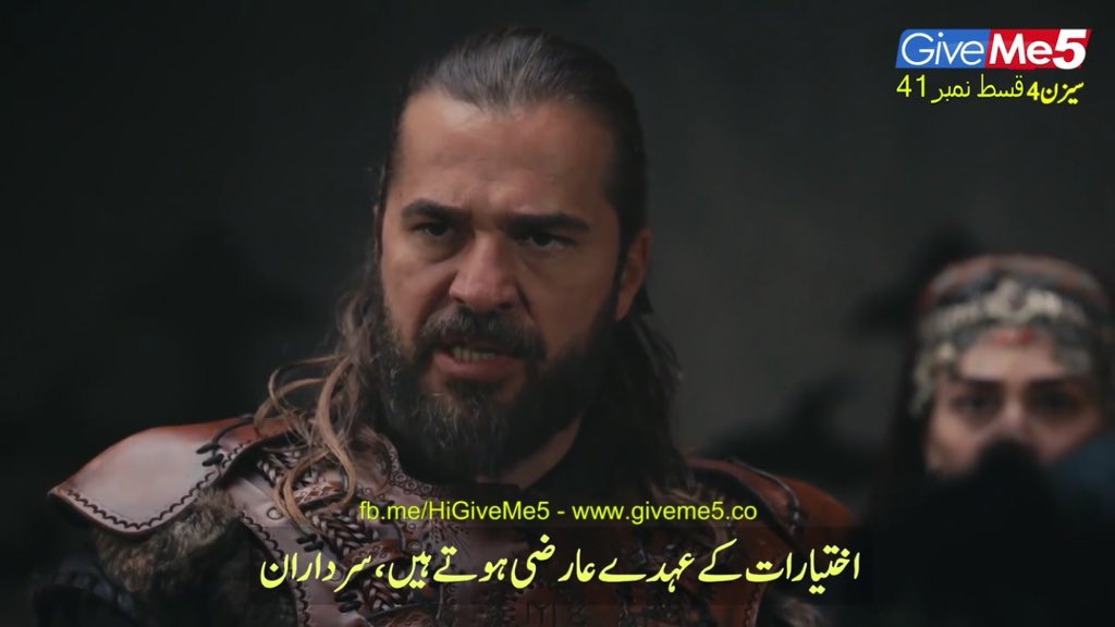 Ertugrul Urdu Season 1
