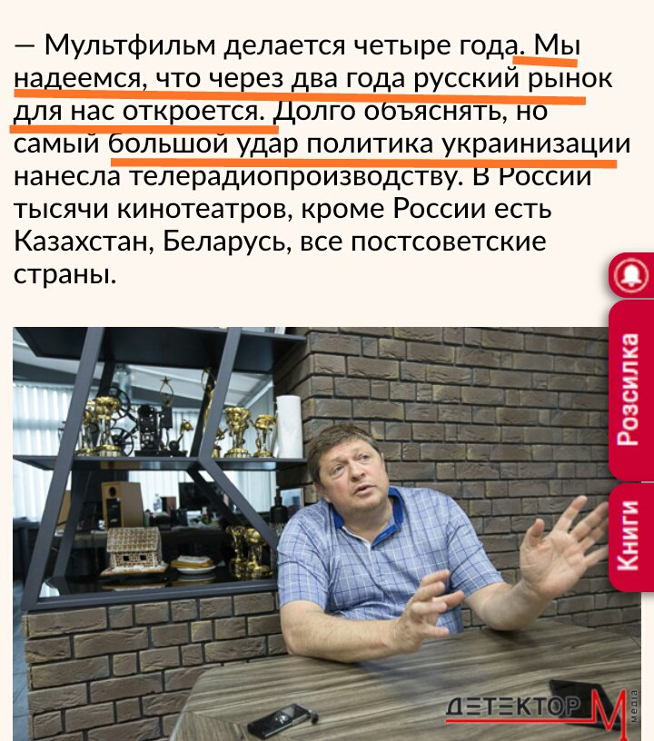 После выборов в Украине активизировались пророссийские силы, - Герасимов - Цензор.НЕТ 3320
