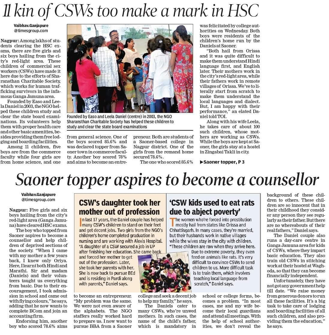 Among lakhs clearing #HSC exams, there are five girls & six boys hailing from red-light area. These children of commercial sex workers (#CSWs) made it here due to efforts of Sharansthan Charitable Society, which works for human trafficking survivors in infamous Ganga Jamuna area.